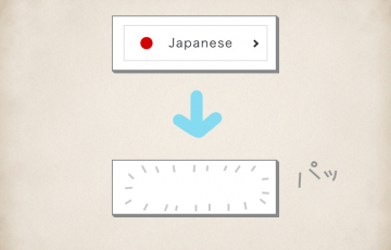[Shopify] LangShopのデフォルトの言語切替ボタンを非表示にする